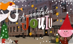 Link to event CANCELLED Christmas at Annantalo